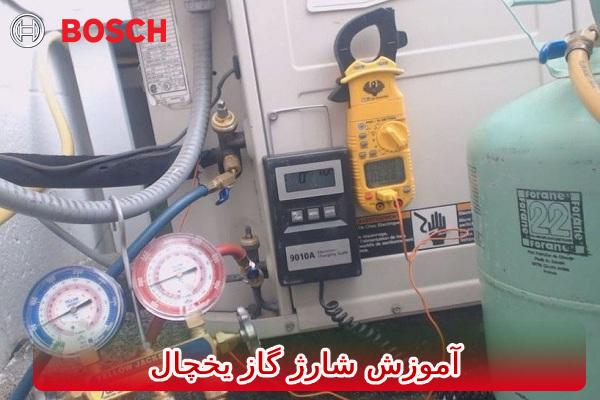 شارژ-گاز-یخچال