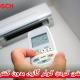 روشن کردن کولر گازی بدون کنترل