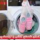 شستن کتانی با لباسشویی